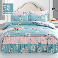 Bedding Set / four piece set / multi piece set Polyester (polyester fiber) other Plants and flowers 128x68 Other / other Polyester (polyester fiber) 4 pieces 40 1.5m (5 ft) bed, 1.8m (6 ft) bed, 2.0m (6.6 ft) bed Bed skirt Qualified products Princess style twill Reactive Print  other