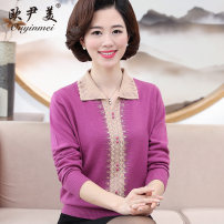Middle aged and old women's wear Spring of 2018 L XL XXL XXXL 4XL Intellectuality Knitwear / cardigan easy singleton  other 40-49 years old Socket moderate Polo collar routine routine Ou Yinmei Diamond inlay other Other 100% 96% and above Pure e-commerce (online only)