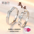 Ring / ring 301-400 yuan Silverware Ledger brand new other Spot Lovers Freshly baked Sterling silver inlaid gemstone other LDE214 925 Silver Spring Summer 2017 No Mall with the paragraph (both online and offline sales)