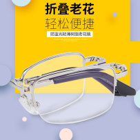 Presbyopic glasses Pattern grandfather Spring of 2018 no seven thousand and sixty-five XK16-003-01265