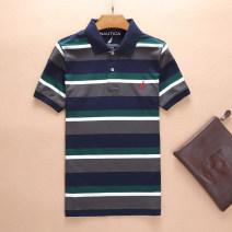 T-shirt Fashion City V3,V10,H26,H104,N260,N262,N263,N265,N275,N583,N276,N585,N875,N877,N897,N898,NA99,NA98,V11,V13,V63,V67,V68,V66 routine M [suitable for 120-135 kg], l [suitable for 135-155 kg], XL [suitable for 155-175 kg], XXL [suitable for 175-195 kg] Nautica / nodica Short sleeve Lapel standard