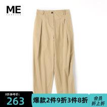 Casual pants Tibetan Khaki XS S M L XL Summer 2020 Ninth pants Haren pants High waist routine 25-29 years old Me forever Cotton 97% polyurethane elastic fiber (spandex) 3%
