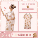 Nightdress Ghazni 160(M) 165(L) 170(XL) 175(XXL) 180 Sweet Short sleeve pajamas Middle-skirt summer Cartoon animation youth Crew neck MZB1855 Spring 2021 Polyester 65% cotton 35% Pure e-commerce (online only)