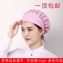 Hat Cotton polyester White white bar white orange bar white red bar white coffee bar white blue bar pink white bar coffee bar blue white bar Adjustable Others 62