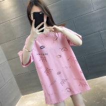 T-shirt Pink white yellow S M L XL Summer 2021 Short sleeve Crew neck easy Medium length routine commute other 96% and above Korean version classic Moguti printing Other 100% Pure e-commerce (online only)