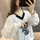 Sweater / sweater Spring 2021 The fruit is green, black and white S M L XL Long sleeves routine Socket Fake two pieces routine V-neck easy commute routine letter 96% and above Moguti Korean version other MG14703HT1998075676 Patchwork printing Other 100% Pure e-commerce (online only)