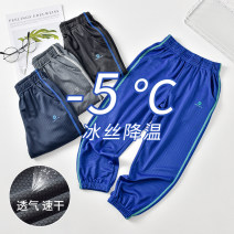 trousers Beijirog / Arctic velvet male 120cm 130cm 140cm 150cm 160cm summer trousers motion Quick drying pants Leather belt middle-waisted Don't open the crotch Polyester 100% Summer 2020 Chinese Mainland Zhejiang Province Jinhua City