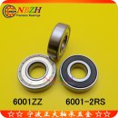 Deep groove ball bearing Standard parts other domestic Single column other NBZH