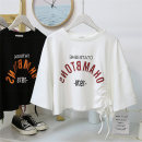 T-shirt M L XL 2XL 3XL 4XL 5XL 6XL Summer 2021 Short sleeve Crew neck easy have cash less than that is registered in the accounts routine commute polyester fiber 86% (inclusive) -95% (inclusive) 18-24 years old Korean version originality Alphanumeric Piaofen Printed fold Pure e-commerce (online only)