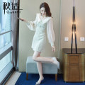 Dress Autumn of 2019 Light green S M L XL Mid length dress singleton  Long sleeves commute Doll Collar High waist Solid color Socket A-line skirt shirt sleeve Others 25-29 years old Type A Autumn comfort Korean version Three dimensional decoration with cut-out stitching of ruffles More than 95% other