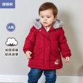 Down Jackets 80cm 90cm 100cm 110cm 120cm 130cm 90% White duck down children Dudu house Red pink polyester have more cash than can be accounted for Detachable cap Zipper shirt Cartoon animation BZC269DYR002 Class A Polyester 100% Polyester 100% Winter of 2019 3 years old Korean version