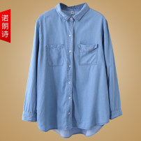 Women's large Spring of 2019 wathet shirt singleton  commute easy thin Cardigan Long sleeves Solid color Korean version Polo collar routine Denim Three dimensional cutting shirt sleeve Nolan's Poems 25-29 years old Three dimensional decoration 96% and above Other 100% Pure e-commerce (online only)