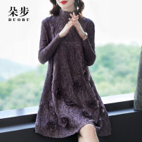 Dress Spring 2021 Black, red, grayish purple M L XL 2XL 3XL Mid length dress singleton  Long sleeves commute Half high collar Loose waist Solid color Socket A-line skirt routine Others 40-49 years old Type A Duobu Korean version DB20CL22089 51% (inclusive) - 70% (inclusive) polyester fiber