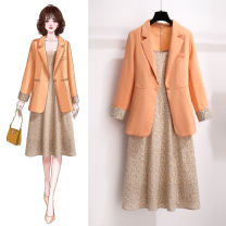 Dress Spring 2021 orange S M L longuette Two piece set Nine point sleeve commute tailored collar High waist Broken flowers A button A-line skirt routine Others 25-29 years old Type A Free money Korean version Button Z-QJ-16105- More than 95% other Other 100% Exclusive payment of tmall