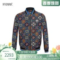Jacket Fashion City Polychromatic 46 48 50 52 54 56 58 routine Self cultivation go to work spring Polyester 100% Long sleeves Wear out stand collar tide youth routine Zipper placket Rib hem Closing sleeve Broken flowers Spring 2020 Rib bottom pendulum Side seam pocket other