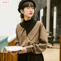 shirt Blue Khaki S M L Winter 2020 other 96% and above Long sleeves commute Regular other Socket routine stripe 18-24 years old Straight cylinder Basabai Korean version BSBY20201228T03 Stitching asymmetric buttons Other 100% Pure e-commerce (online only)