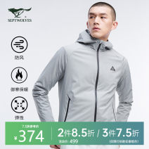 Sports jacket / jacket Seven wolf fashion movement male Autumn 2020 Hood zipper Offset printing of brand logo letters outdoor sport Wear resistant and windproof Men's outdoor yes