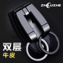 Key buckle The guide Black copper Black Silver Red Gold Black Black cowhide CK2999 Sixty-two