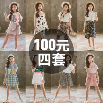 suit Other / other The recommended height is about 100cm for Size 110, 110cm for Size 120, 120cm for Size 130, 130cm for size 140, 140cm for size 150 and 150cm for size 160 female summer Short sleeve + pants 2 pieces Thin money There are models in the real shooting Socket nothing other cotton Class B