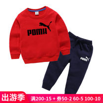 suit Other / other neutral spring and autumn Korean version Long sleeve + pants 2 pieces routine There are models in the real shooting Socket nothing other cotton children Expression of love other Cotton 100% Chinese Mainland