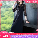 Dress Autumn of 2019 Two pieces of black fake 4XL S M L XL 2XL 3XL Mid length dress Fake two pieces Long sleeves commute square neck High waist Abstract pattern Socket A-line skirt routine Others 35-39 years old Yi meichu lady bow YQ-8293- More than 95% other other Other 100%