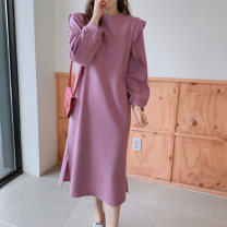 Sweater / sweater Autumn 2020 Taro purple S M L XL Long sleeves Medium length Socket singleton  routine Crew neck Straight cylinder commute routine Solid color 25-29 years old 51% (inclusive) - 70% (inclusive) Art in love with Su Korean version cotton YLSXT200 fungus cotton Cotton liner
