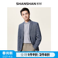man 's suit Light blue Shanshan / Cunninghamia lanceolata Fashion City routine 44A 46A 46B 48A 48B 50A 50B 52A 52B 54B XDX8824142_ BNpDh Polyester 96.7% polyurethane elastic fiber (spandex) 3.3% Autumn 2020 standard Double breasted Other leisure No slits youth Long sleeves autumn routine Flat lapel