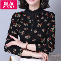 T-shirt M L XL 2XL 3XL 4XL Winter of 2018 Long sleeves stand collar Self cultivation Regular routine commute nylon 86% (inclusive) -95% (inclusive) 40-49 years old Korean version originality Animal pattern plant flower geometric pattern Make up friend ZY816 Printed stitched auricular button
