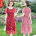 Middle aged and old women's wear Summer 2021 fashion Dress easy singleton  Decor 40-49 years old Condom moderate Crew neck Medium length routine gfn-652 Gofani other Other 100% 96% and above Pure e-commerce (online sales only) Medium length Chiffon