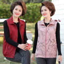 Middle aged and old women's wear Spring 2021 Light coffee light pink red XL (about 100 kg is recommended) 2XL (about 115 kg is recommended) 3XL (about 130 kg is recommended) 4XL (about 145 kg is recommended) 5XL (about 155 kg is recommended) fashion Vest easy singleton  Decor 50-59 years old Cardigan