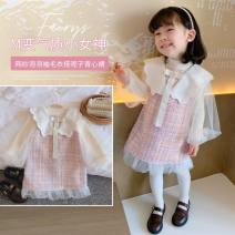 suit Other / other Princess dress, sweater 5 (recommended height 80-85cm), 7 (recommended height 85-92cm), 9 (recommended height 92-100cm), 11 (recommended height 100-105cm), 13 (recommended height 105-120cm), 15 (recommended height 121-125cm) female winter Korean version Long sleeve + skirt 2 pieces
