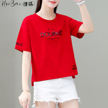 T-shirt Pink white red blue M L XL 2XL Summer 2021 Short sleeve Crew neck easy have cash less than that is registered in the accounts routine commute cotton 96% and above 25-29 years old Korean version youth letter Black and white feelings HB-6636RT Asymmetric hole embroidery letter decoration