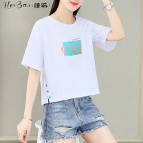 T-shirt Pink white orange M L XL Summer 2021 Short sleeve Crew neck easy Regular routine commute cotton 86% (inclusive) -95% (inclusive) 25-29 years old Korean version youth letter Black and white feelings HB-3630-2JS Printed button embroidery Cotton 95% polyurethane elastic fiber (spandex) 5%
