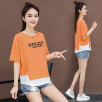 T-shirt Dark gray fruit green orange powder M L XL 2XL Summer 2020 Short sleeve Crew neck easy have cash less than that is registered in the accounts routine commute cotton 96% and above 25-29 years old Korean version youth Color matching of letters Black and white feelings HB-20208QB printing