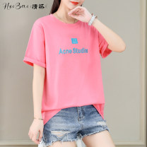 T-shirt Pink Lake blue white M L XL Summer 2021 Short sleeve Crew neck easy Regular routine commute cotton 71% (inclusive) - 85% (inclusive) 25-29 years old Korean version youth letter Black and white feelings HB-365MC Embroidery Cotton 85% polyurethane elastic fiber (spandex) 15%