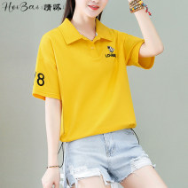 T-shirt Pink green white yellow black M L XL 2XL Summer 2021 Short sleeve Crew neck easy Regular routine commute cotton 71% (inclusive) - 85% (inclusive) 25-29 years old Korean version youth letter Black and white feelings HB-HBY8090OO printing Cotton 84% polyester 16% Pure e-commerce (online only)
