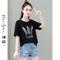 T-shirt Blue red white black M L XL 2XL 3XL Summer 2021 Short sleeve Crew neck easy Regular routine commute cotton 71% (inclusive) - 85% (inclusive) 25-29 years old Korean version youth letter Black and white feelings HB-6567BB printing Cotton 84% polyester 16% Pure e-commerce (online only)