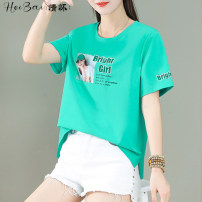 T-shirt Cherry red Maca green mango yellow white violet M L XL 2XL Summer 2021 Short sleeve Crew neck easy Regular routine commute cotton 86% (inclusive) -95% (inclusive) 25-29 years old Korean version youth Alphabetic characters Black and white feelings HB-YFQY9109HJ Asymmetric printing