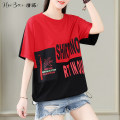 T-shirt Bright red yellow M L XL Summer 2021 Short sleeve Crew neck easy Regular routine commute cotton 86% (inclusive) -95% (inclusive) 25-29 years old Korean version youth letter Black and white feelings HB-8705ES Printed zipper lace up Cotton 93.1% polyurethane elastic fiber (spandex) 6.9%
