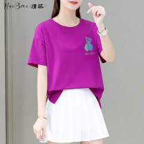 T-shirt Pitaya purple black yellow white M L XL Summer 2021 Short sleeve Crew neck easy Regular routine commute cotton 86% (inclusive) -95% (inclusive) 25-29 years old Korean version youth Cartoon letters Black and white feelings HB-1667OD Asymmetric printing Pure e-commerce (online only)