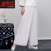 Casual pants White wide leg pants Average size Summer of 2019 trousers Wide leg pants low-waisted commute Lips in love with flowers literature Cotton 66.9% ramie 33.1% Pure e-commerce (online only)