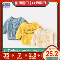 Sweater / sweater Yiqi baby neutral 66cm 73cm 80cm 90cm 100cm 110cm 120cm spring and autumn nothing Korean version Socket routine No model Pure cotton (100% cotton content) Cartoon animation Cotton 100% B83G11WY021 Class A Autumn of 2018
