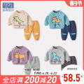 suit Yiqi baby 66cm 73cm 80cm 90cm 100cm neutral spring and autumn Cartoon Long sleeve + pants 2 pieces routine There are models in the real shooting Socket nothing Cartoon animation cotton children Learning reward B93G12TZ025 Class A Cotton 95% polyurethane elastic fiber (spandex) 5% Autumn of 2019