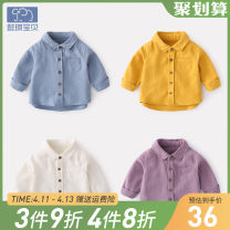 shirt White Long Sleeve purple long sleeve yellow long sleeve 110 pre sale 4.15 hair blue long sleeve 80 pre sale 4.15 hair white short sleeve purple short sleeve yellow short sleeve Blue Short Sleeve Yiqi baby neutral 66cm 73cm 80cm 90cm 100cm 110cm 120cm 130cm spring and autumn Long sleeves Class A