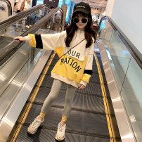 suit nainsect Spring and autumn (sweater + Leggings) picture color - Plush Yellow - Plush picture color - Plush 120cm 130cm 140cm 150cm 160cm 170cm female spring and autumn Korean version Long sleeve + pants 2 pieces routine There are models in the real shooting Socket nothing other cotton children