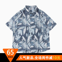 shirt Youth fashion Si Lin Bai S M L XL Blue green routine square neck elbow sleeve easy Other leisure summer teenagers Polyester 100% tide 2021 Broken flowers Summer 2021 tie-dyed polyester fiber printing Pure e-commerce (online only) More than 95%