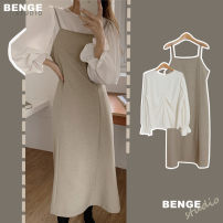 Fashion suit Autumn 2020 S,M,L,XL The shirt is white and the sling is khaki 18-25 years old