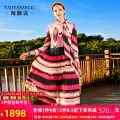 Dress Autumn 2020 stripe S M L XL Mid length dress Long sleeves commute Crew neck Loose waist stripe Big swing routine 35-39 years old Tao Yan said printing TC91125 More than 95% silk Mulberry silk 100% Pure e-commerce (online only)
