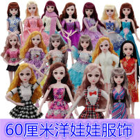 Doll / accessories 11, 12, 13, over 14 parts Other / other China currency Dream class