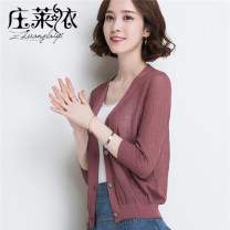Wool knitwear Summer 2017 S M L XL XXL XXXL XXXXL Black gray brick red apricot fruit yellow orange three quarter sleeve singleton  Cardigan other More than 95% have cash less than that is registered in the accounts Thin money commute easy V-neck routine Solid color Single breasted Korean version